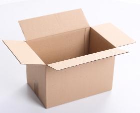 200x Karton Faltkarton 400x400x300 Versandkarton Verpackungen Schachtel C-Welle
